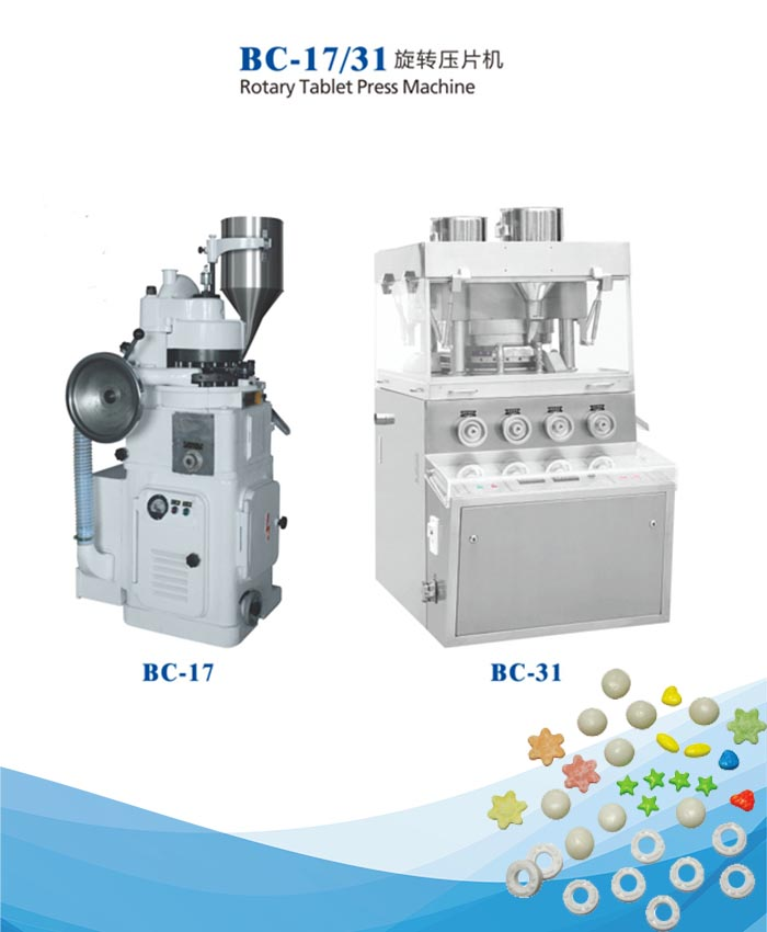 Rotary Tablet Press | Candy Machinery