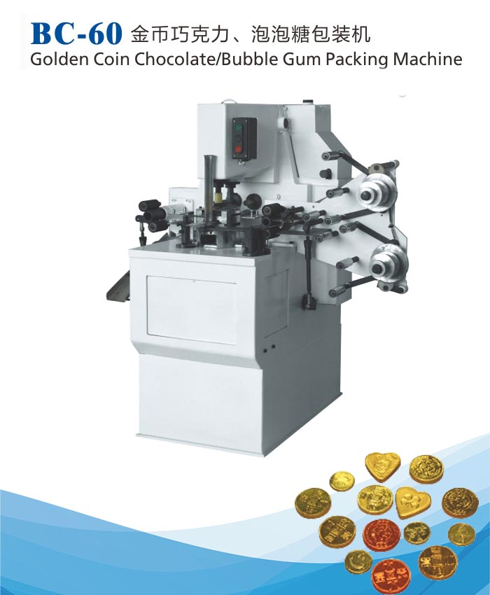 Chocolate packaging machine | bubble gum packaging